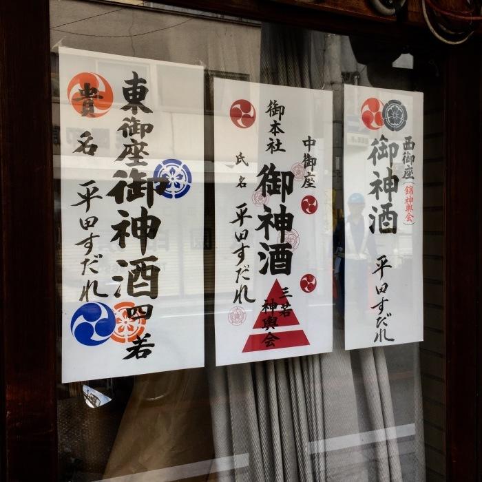 祇園と特別な夜_d0105967_11322593.jpg