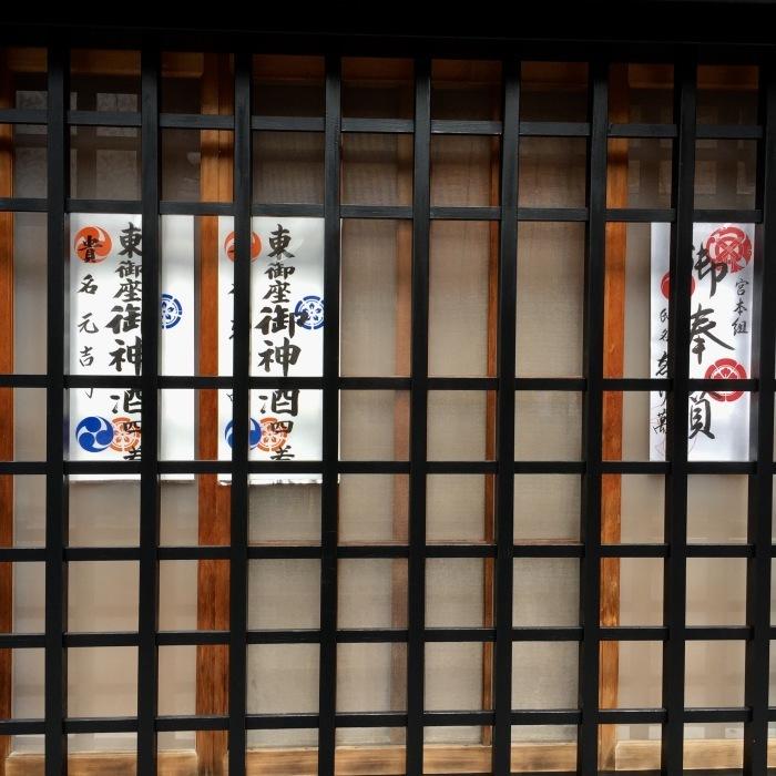 祇園と特別な夜_d0105967_11354431.jpg
