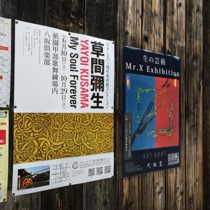 祇園と特別な夜_d0105967_11402415.jpg