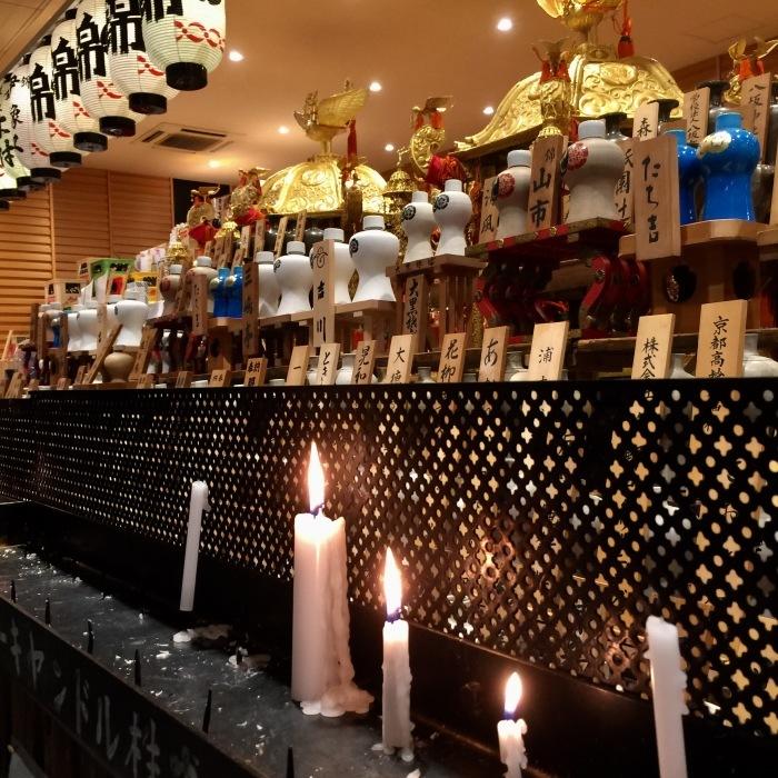 祇園と特別な夜_d0105967_11474736.jpg