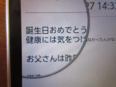 e0240973_19130197.jpg
