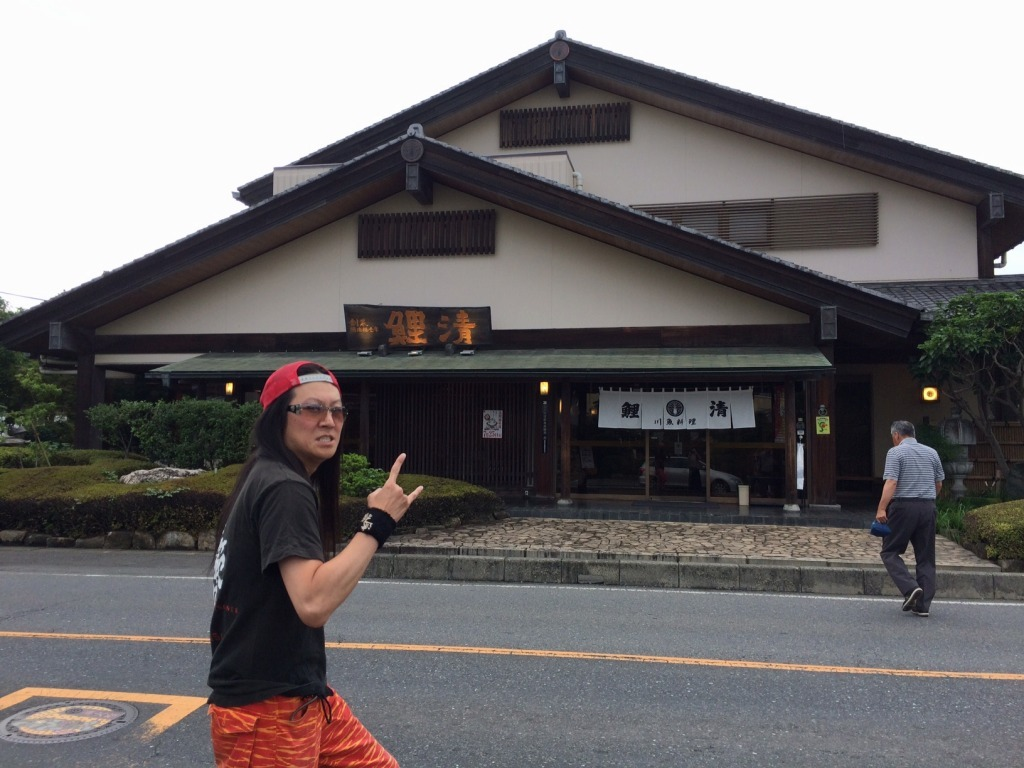 ウナギ2017、志木市上宗岡『鯉清』_d0061678_16414839.jpg