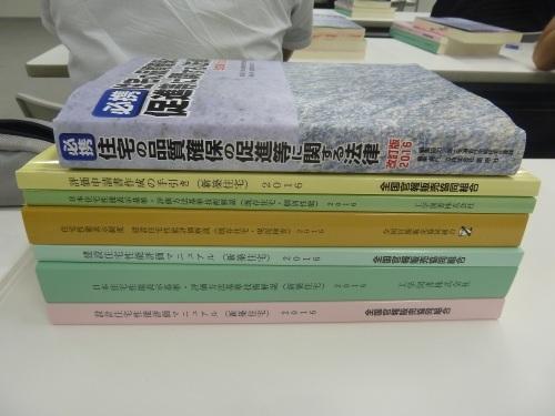 b0095981_19472961.jpg