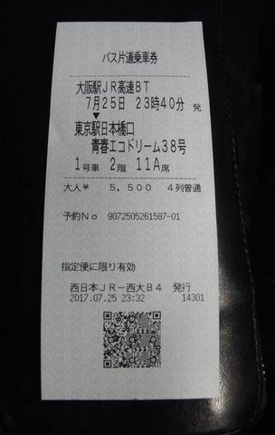 e0094492_19542430.jpg