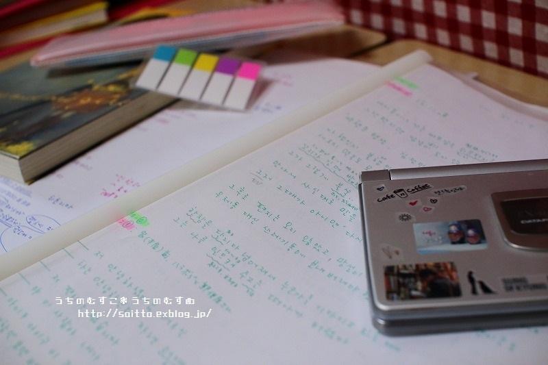 f0360392_23260112.jpg