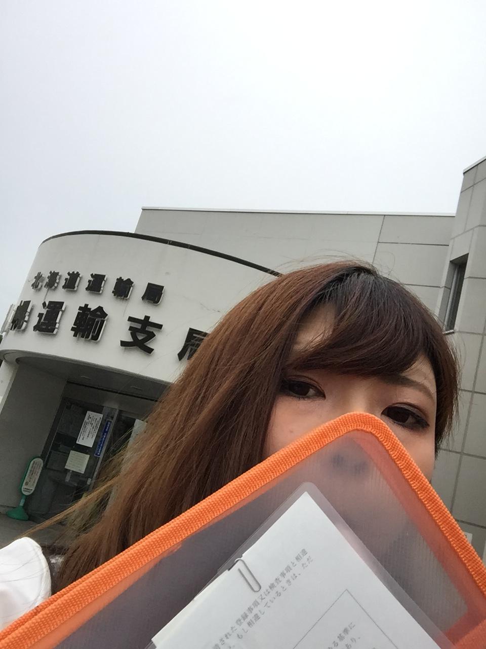 7月28日 金曜日のひとログヽ( 'ω' )ノ 夏休みのお出かけに★TOMMYレンタカー_b0127002_1737594.jpg