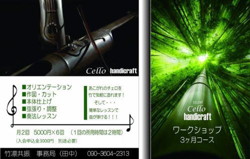 c0324607_12115339.jpg