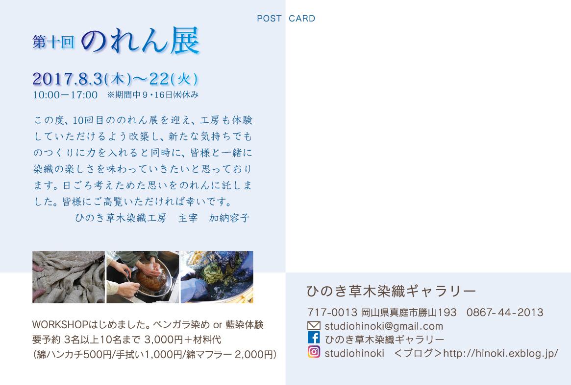 b0123911_15153673.jpg