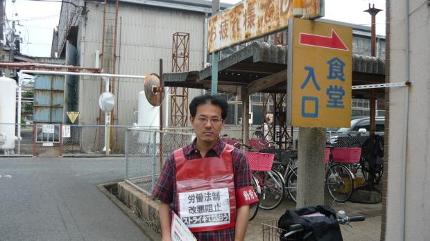 7月27日、岡山機関区で本部情報を配りました_d0155415_20423807.jpg