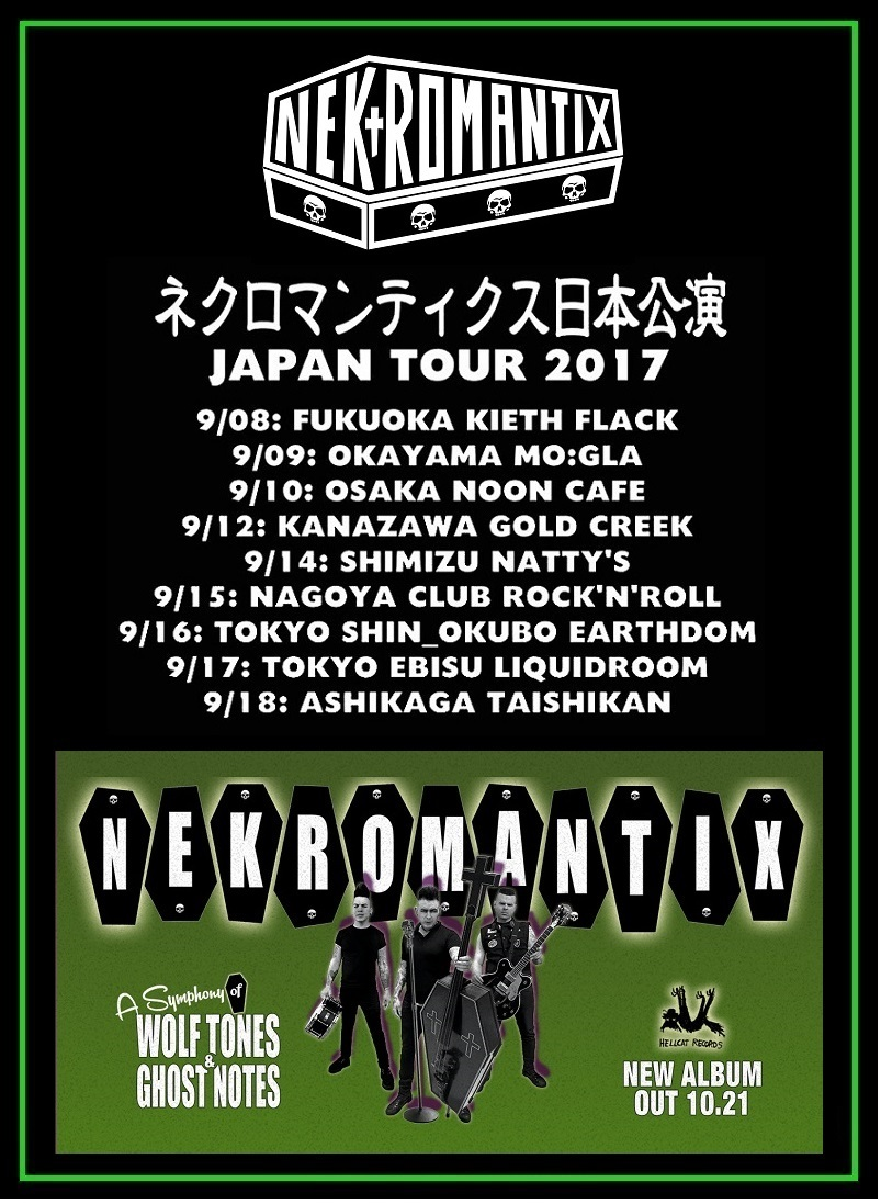 NEKROMANTIX JAPAN TOUR_c0289919_16323756.jpg
