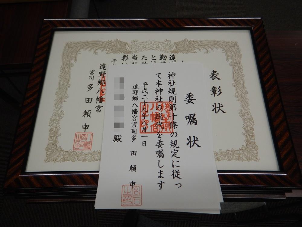 火葬にハチ退治_c0111229_18421483.jpg