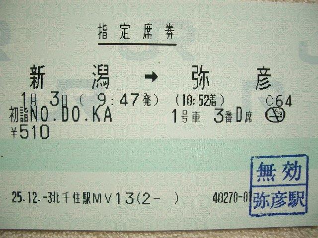 b0283432_2012382.jpg