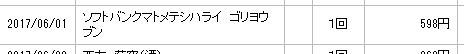 c0240934_07512770.jpg