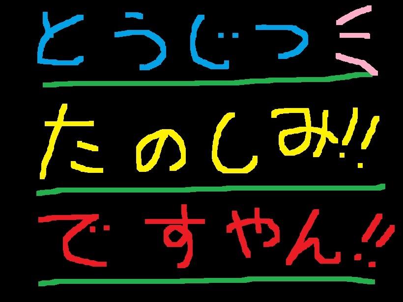 f0056935_19515208.jpg