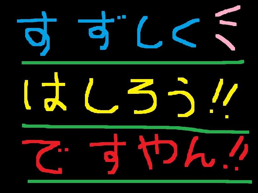f0056935_20332873.jpg