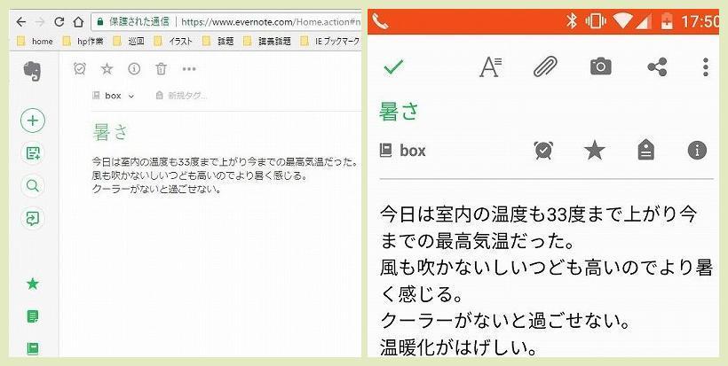 b0036638_19340243.jpg