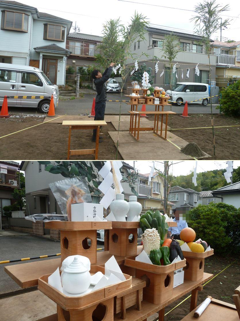 相模原市南区の家☆地鎮祭が執り行われました_c0152341_875125.jpg