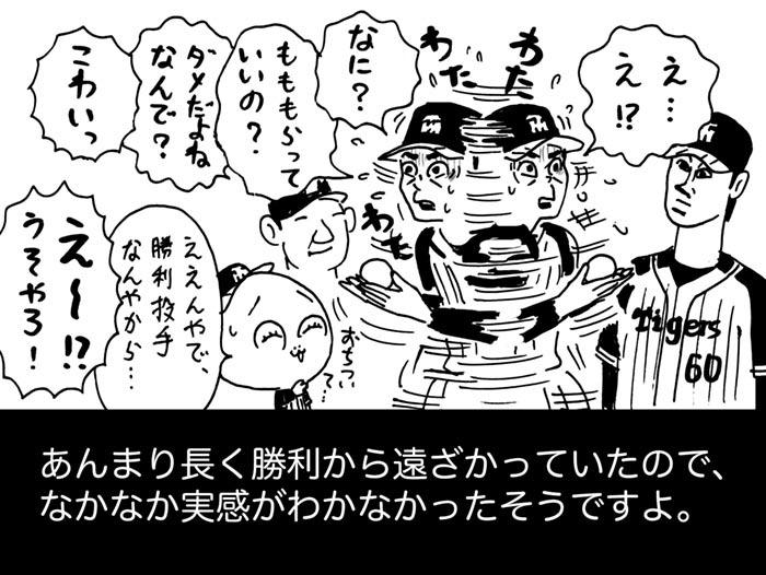 7月27日(木)【阪神-DeNA】(甲子園)◯10ー3_f0105741_17083233.jpg