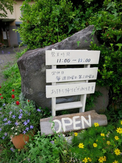 飯綱高原プチトリップ ①石窯ピザ cafe ブレーメン♪_f0236260_17292345.jpg