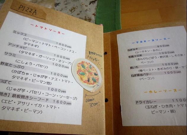 飯綱高原プチトリップ ①石窯ピザ cafe ブレーメン♪_f0236260_17360351.jpg