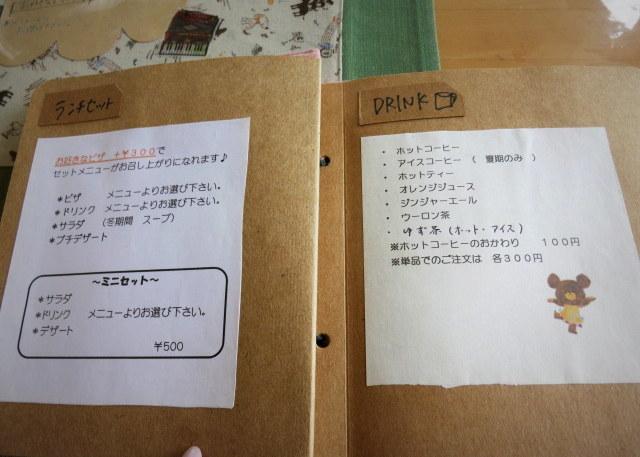 飯綱高原プチトリップ ①石窯ピザ cafe ブレーメン♪_f0236260_18402234.jpg
