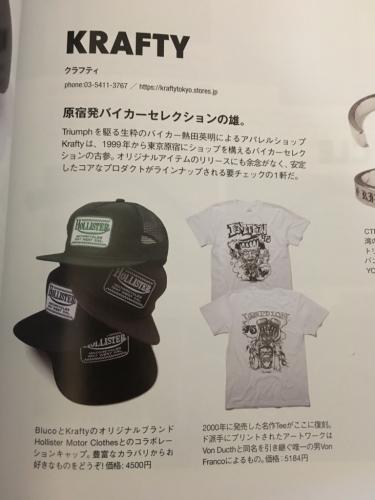 RIPPER Magazine_b0238461_16442913.jpg