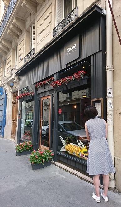 パリのビストロ韓国料理♪_b0060363_11574139.jpg