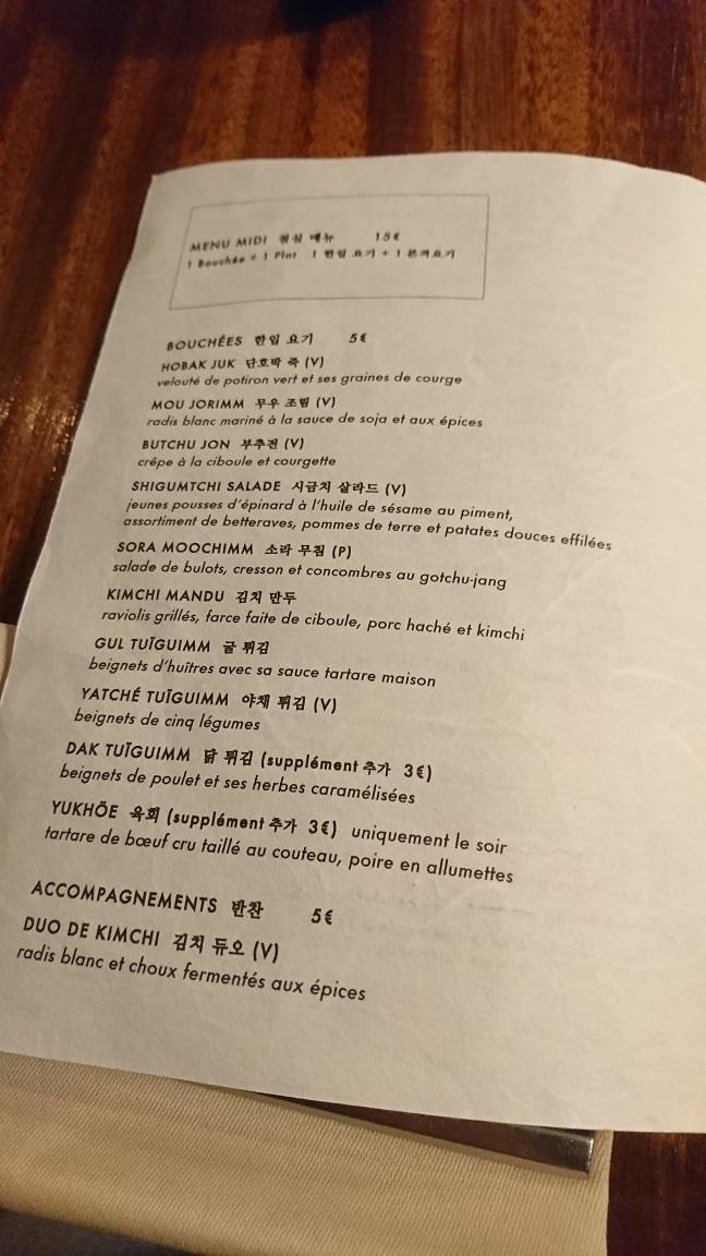 パリのビストロ韓国料理♪_b0060363_11581493.jpg