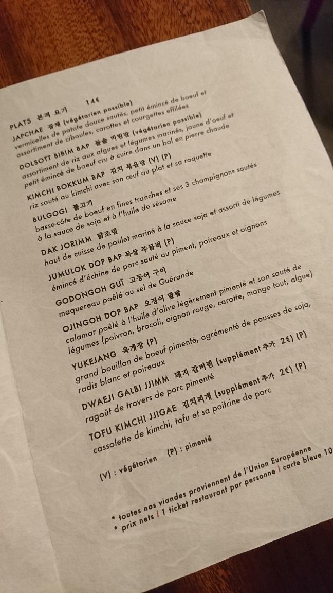 パリのビストロ韓国料理♪_b0060363_11582070.jpg