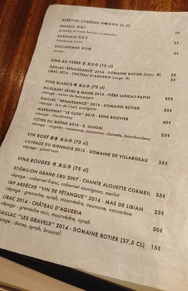 パリのビストロ韓国料理♪_b0060363_11582809.jpg