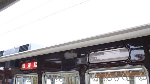 阪急6016F 小ネタ_d0202264_18153563.jpg