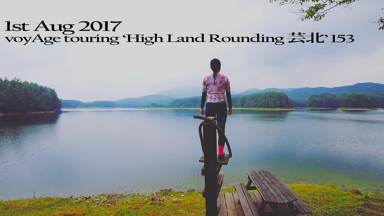 8月1日(火)「voyAge touring \'High Land Rounding 芸北\' 153」_c0351373_15320396.jpg