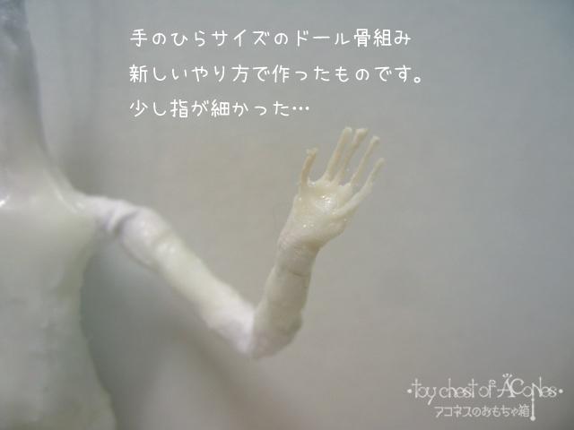 e0224096_20095616.jpg