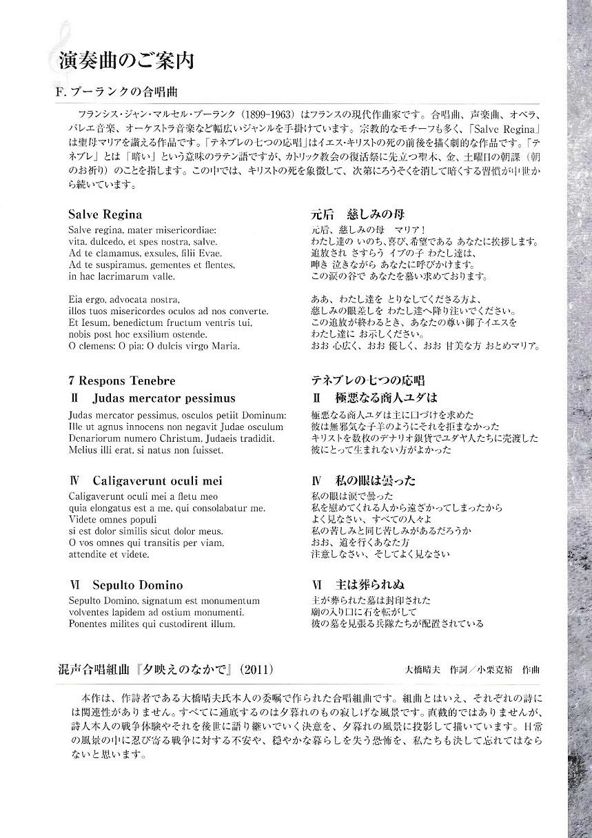 第53回定期演奏会_c0125004_14201316.jpg