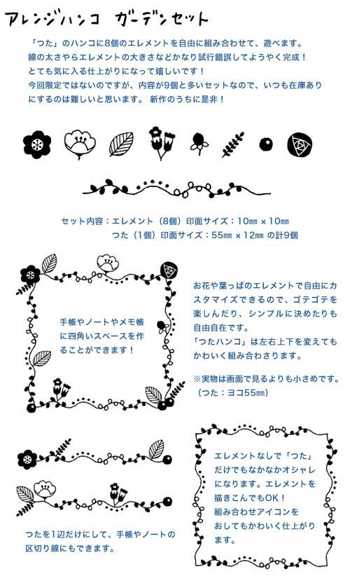 f0079110_16580283.jpg
