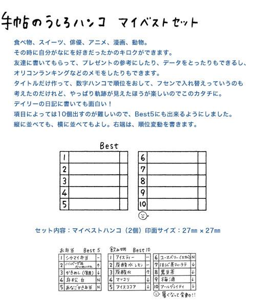 f0079110_16594661.jpg