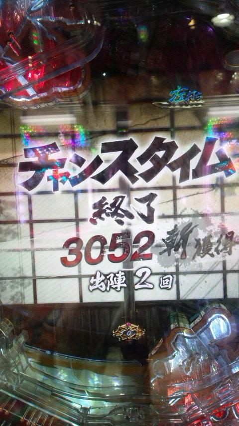 b0020017_15185836.jpg