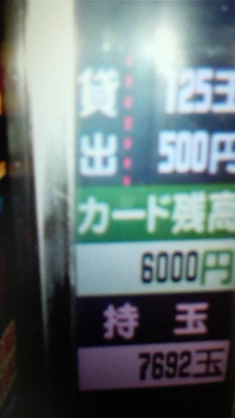b0020017_15224753.jpg