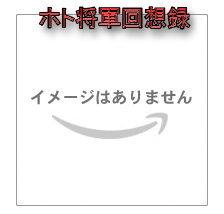 b0367721_12544985.jpg
