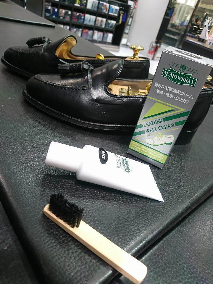 革靴のコバも専用クリームでお手入れできますよ!_b0226322_15044094.jpg