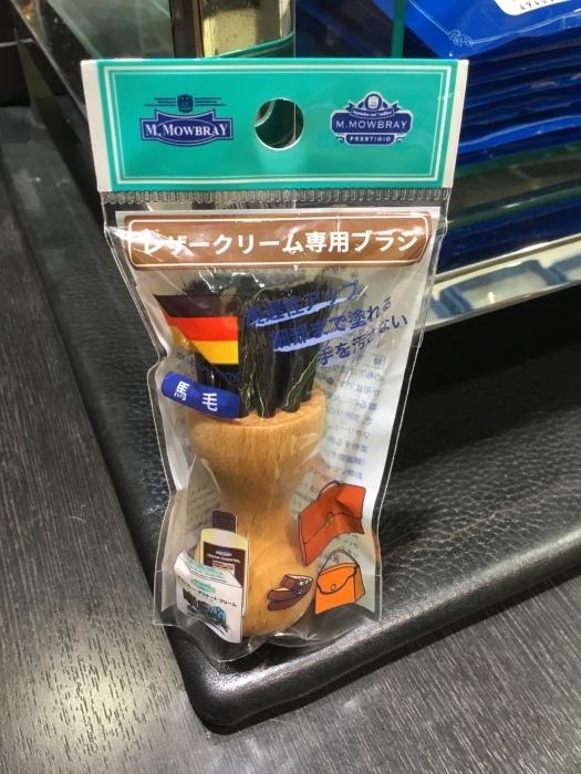 新商品【ペネトレイトブラシ 馬毛】_b0226322_15521388.jpg