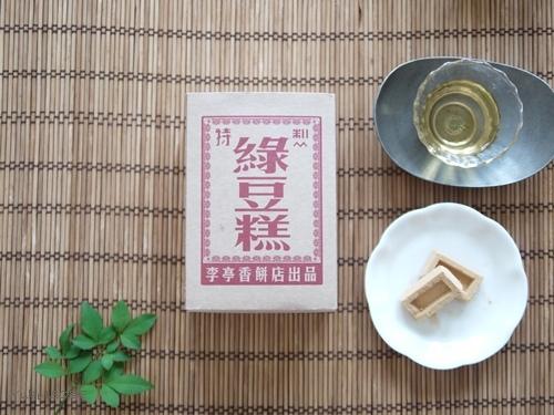 白いお花と中国茶_a0169924_20234276.jpg