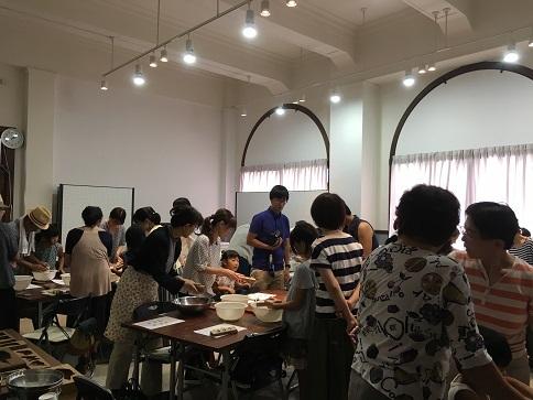 鎌田共済会郷土博物館「和三盆ワークショップ」_c0227958_17124134.jpg