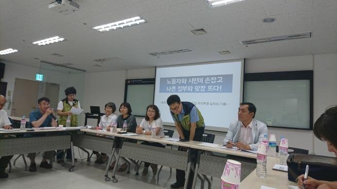 韓国視察 7月26日_c0347272_22495203.jpg