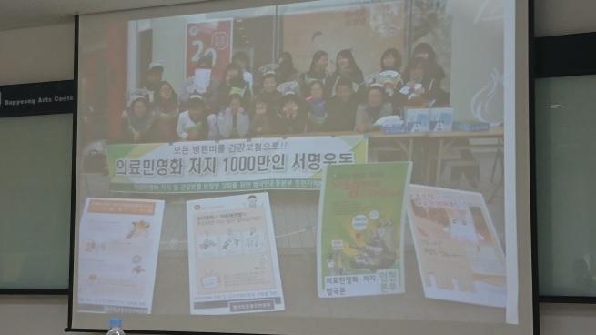 韓国視察 7月26日_c0347272_22495494.jpg
