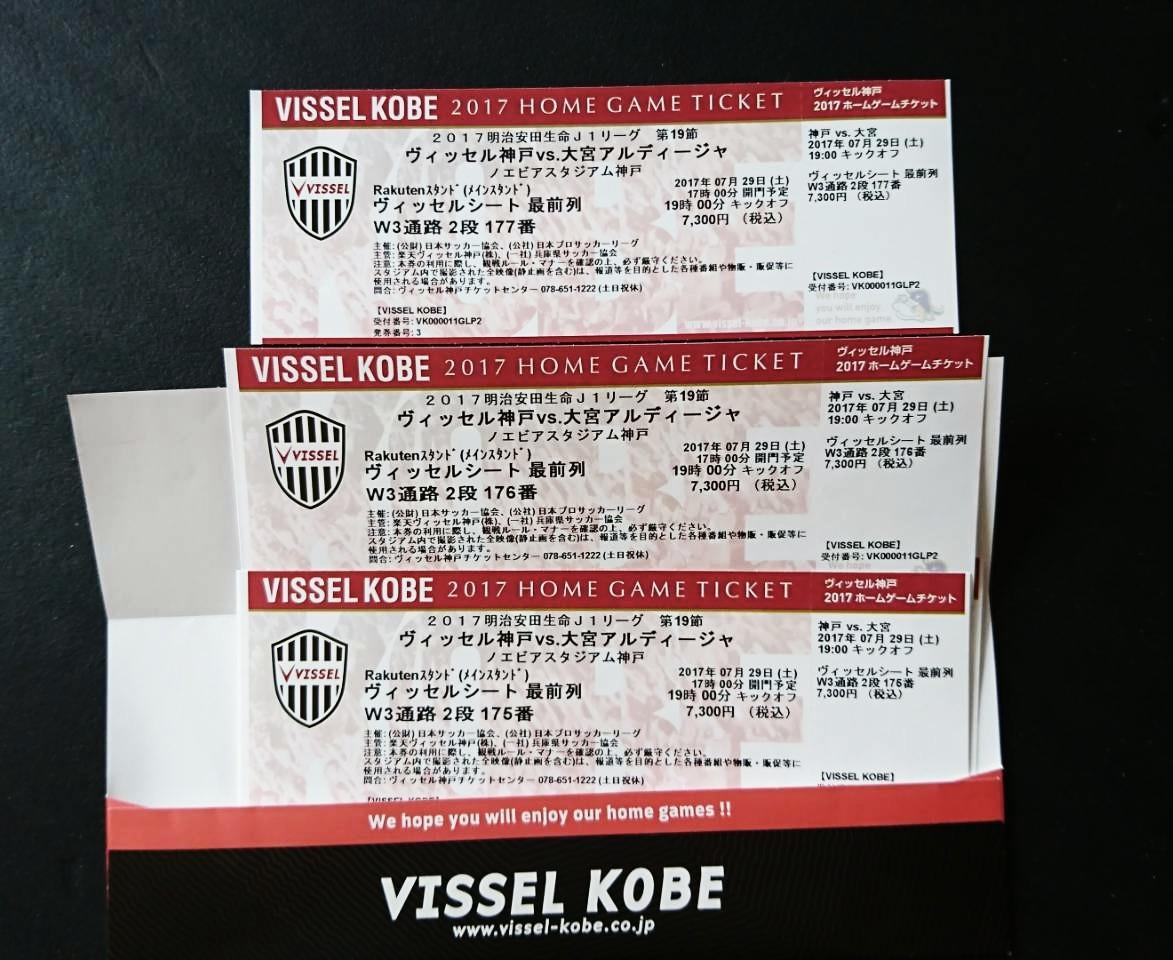 神戸から、今夜ポドルスキのサッカーが見れる~(^-^)v_a0098174_11340398.jpg