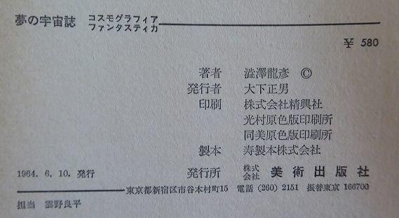 b0287088_17141224.jpg