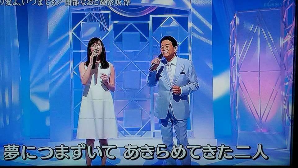 本日夜8時からBSジャパン(7Ch)で歌います!!_e0119092_14060598.jpg