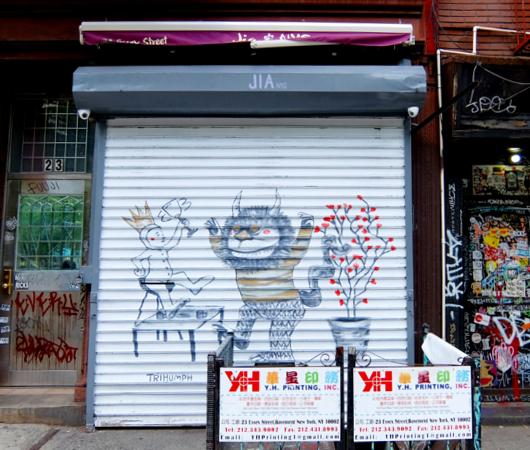 ニューヨークならではの隠れた名作アート「シャッターに描かれた絵」_b0007805_2232538.jpg