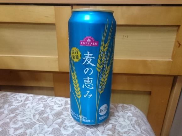7/29 イオン トップバリュ 麦の恵み500ml ¥145_b0042308_00143727.jpg